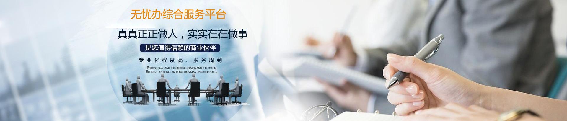 51办一站式跑腿代办综合服务平台