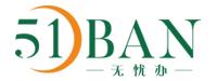 51办logo